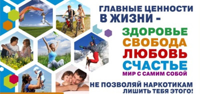 http://vol-s.ucoz.ru/_nw/0/s01444497.jpg
