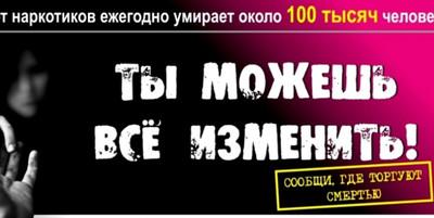 http://vol-s.ucoz.ru/_nw/0/s07303862.jpg
