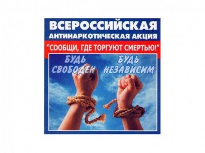 http://vol-s.ucoz.ru/_nw/0/s09467079.jpg